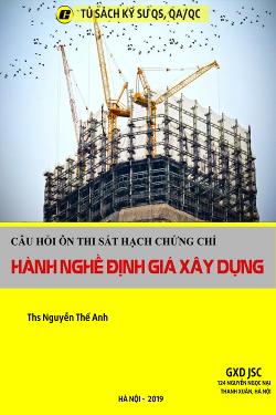 Sat-hach-CCHN-DGXD2.png