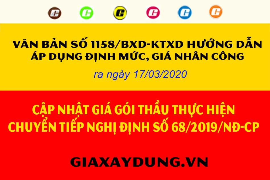 van-ban-so-1158-BXD-KTXD-thuc-hien-chuyen-tiep-Nghi-dinh-68-2019-ND-CP-450x300.jpg
